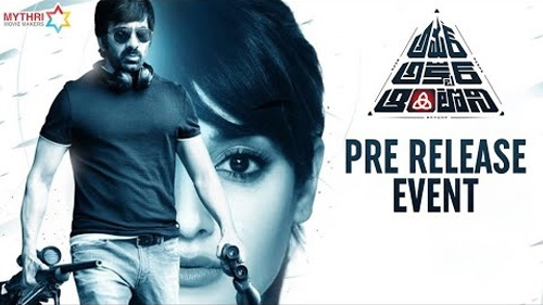 amar akbar anthony pre release event